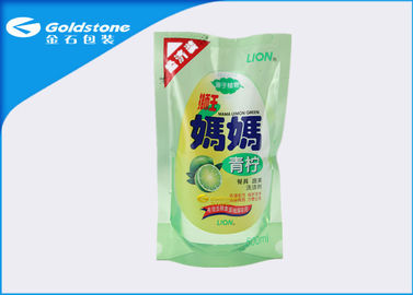 China Green Stand Up Pouch Bags With Zipper For Washing Detergent Power Packaging supplier
