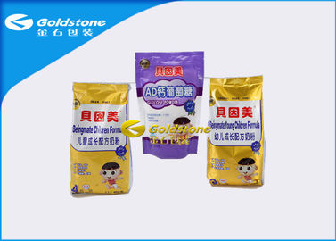 China Matt Shiny Surface Milk Powder Packaging Bags Laminated ALuminum Printed Foil supplier