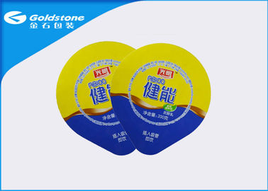China Non Spill Yogurt Cup Aluminum Foil Lids / Die Cut Laminated Lid 1- 8 Colors Printing supplier