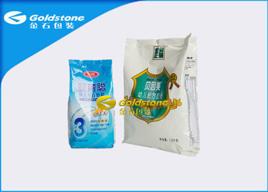 China Whey Protein / Coffee Powder Packaging Foil Zip Lock Bags Middle Bottom Seal factory