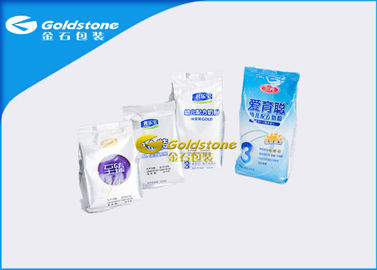 China Food Grade Packaging Powder Products Bags For Baby Milk Powder Three Side Seal factory
