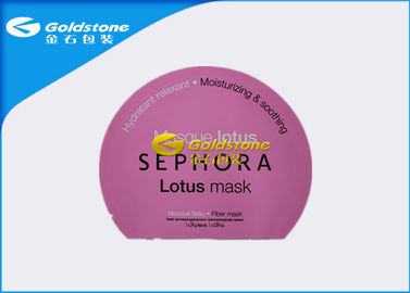 China Paper Surface Material Face Mask Bag With Optimum Flatness Multi Structure distributor