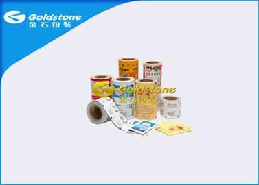 China Long Shelf Life Pharmaceutical Paper Sachet Packaging Bags With Excellent Tear Ability distributor