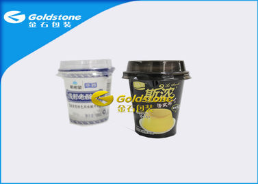 China Personalised Small Paper / Plastic Cups For Yogurt / Ice Cream / Beverage distributor