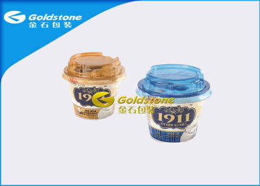 China Outerside Paper Inside Plastic Yogurt Cups With Lids High End Appearance distributor