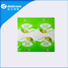 Eco Friendly Laminated Yogurt Plastic Cup Sealing Film Food Packaging Material