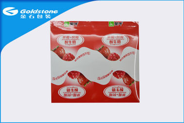 High Barrier Milk Packaging Aluminum Sealing Film For Yogurt Cup With 10 Colors