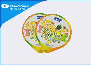 China Easy Peel Heat Seal Foil Lids , Foil Seal Packaging Customized Embossed Pattern distributor