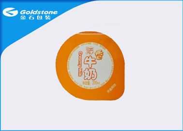 China Coated Treatment Heat Seal Foil Lids For Yogurt Cup , 30-46 Micron Thickness distributor