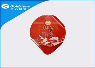 Red 30-46 Micron Thickness Die Cut Lids Coated Treatment For Yogurt Cup